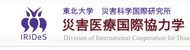 Division of International Cooperation for Disaster Medicine